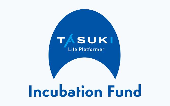 TASUKI Incubation Fund