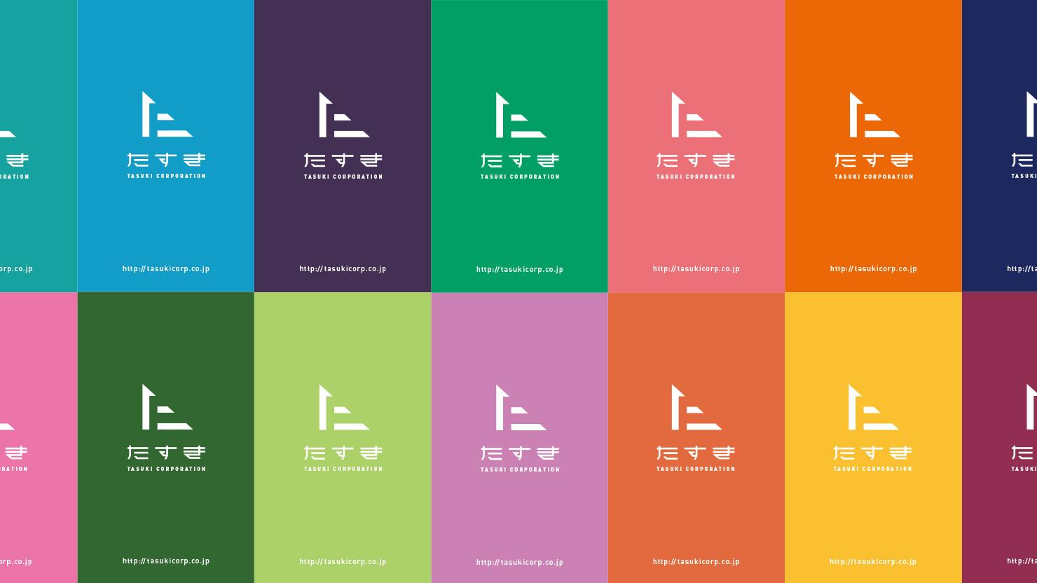 2018年8月1日より当社の名刺が個性豊かなデザインに一新されました