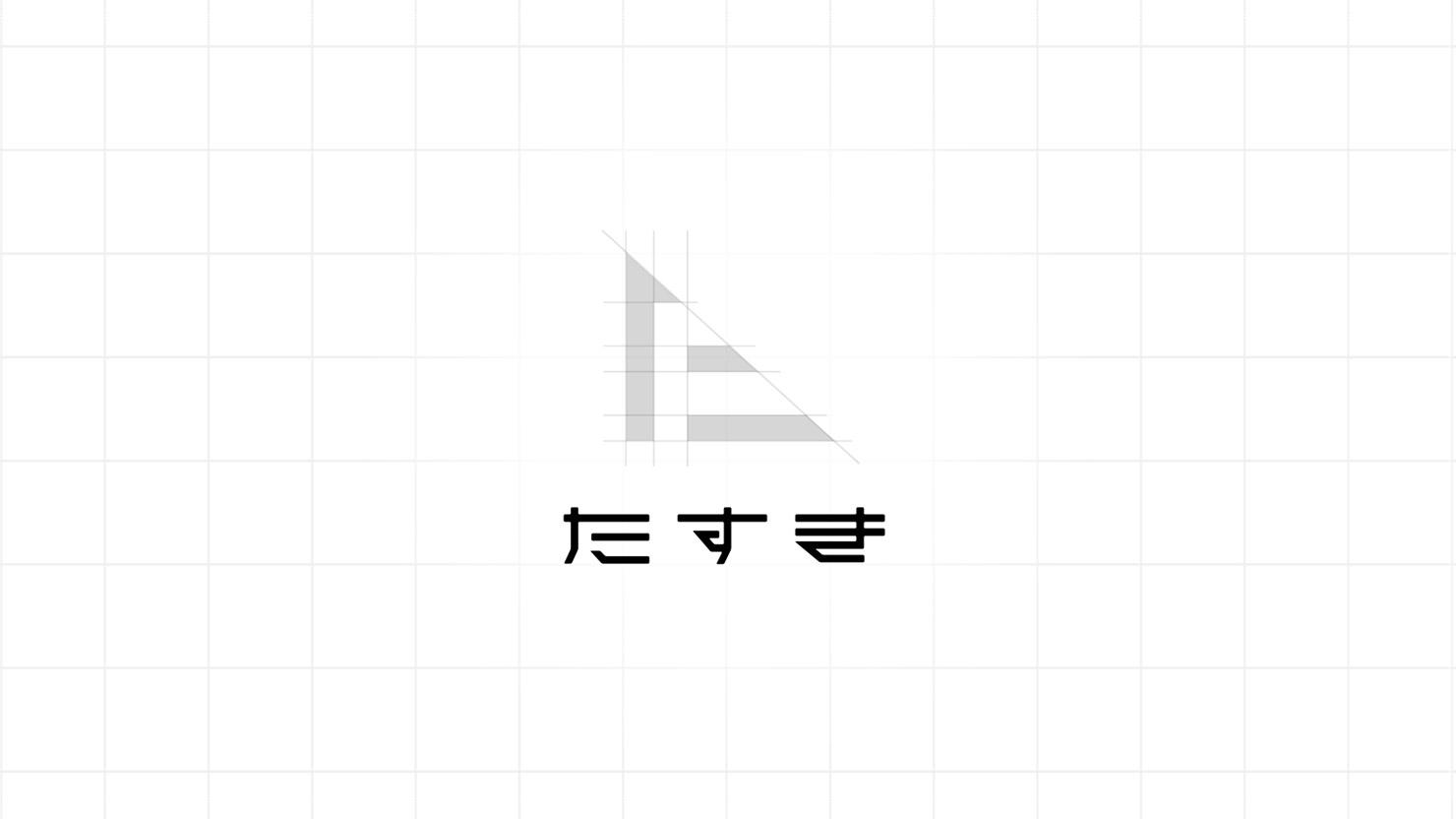 2018年8月1日より「株式会社TASUKI」から「株式会社たすき」に商号変更しました