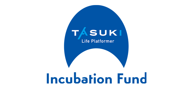 不動産DX領域を中心にスタートアップへの投資を行う 「TASUKI Incubation Fund 」の組成に向けた準備を開始 〜 不動産テックの知見を活かしたスタートアップ投資事業を開始へ 〜